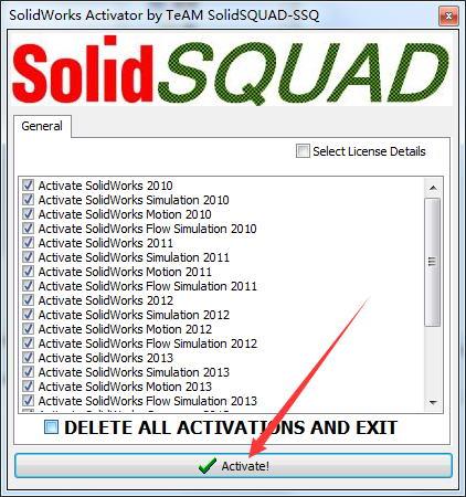 solidworks2014免费版