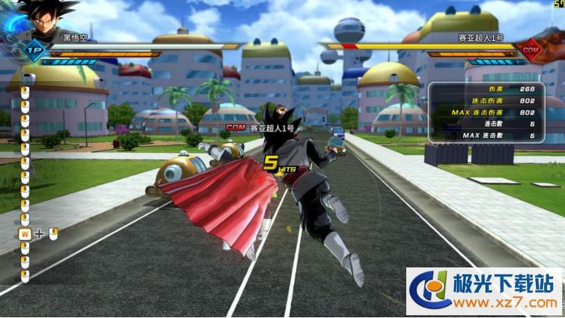 龙珠:超宇宙2中文电脑版 免安装豪华版