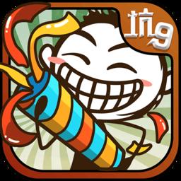 史小坑的爆笑生活9破解版 v3.0.04 安卓版
