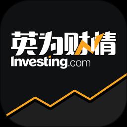 英�樨�情Investing app v5.1 安卓版