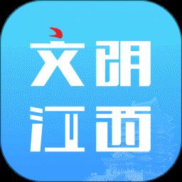 文明江西app