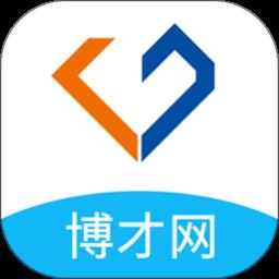 博才网app v1.5.20 安卓版
