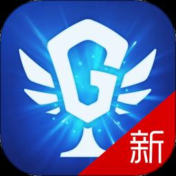 新腾讯游戏人生app v3.3.8 安卓版