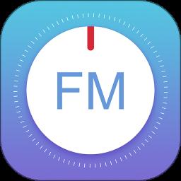 收音机广播电台fm app v2.0 安卓版