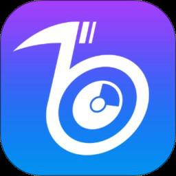 爱听铃音手机版 v1.1 安卓版