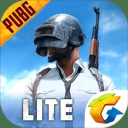 pubg mobile lite�p量版 v0.5.0 安卓版