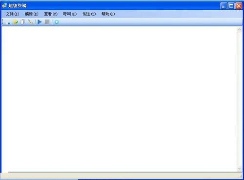 超级终端汉化版4.0.5 v4.0.5 专业版