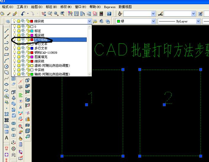 cad2019正式版