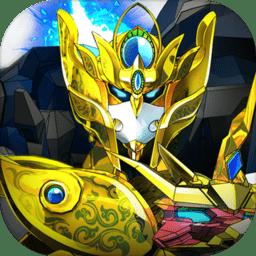 神兽金刚2天神地兽游戏无限钻石版 v3.6 安卓版