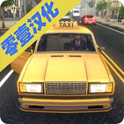 疯狂出租车内购破解版 v1.0.0 安卓版
