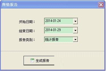�情�O�y系�y v5.3 官方最新版