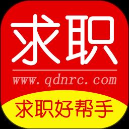 黔东南人才网app v1.0.7 安卓版