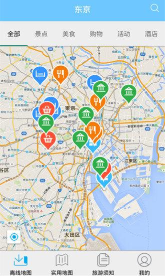 谷歌东京离线地图 v1.3.1 安卓版