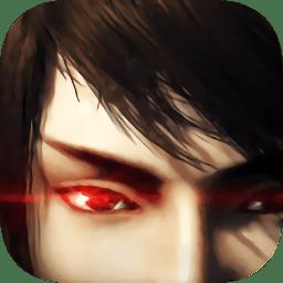 主宰无双游戏 v6.0.0 安卓版