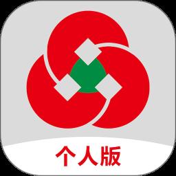 山东农信appv2.1.2 安卓最新版
