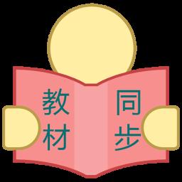 小学英语流利读188bet备用网址 v1.3.2 安卓版