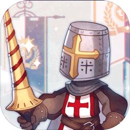 骑士的魔法战争官方版v1.0 安卓版