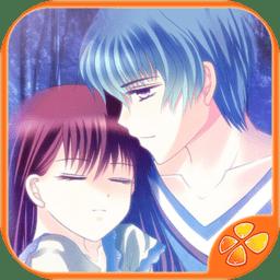 迷雾森林游戏 v2.3.3.2 安卓版
