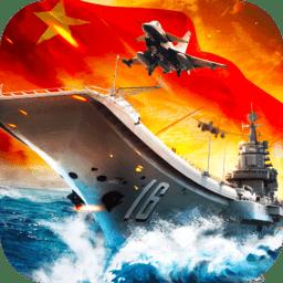 超级战舰手游v4.3 安卓版