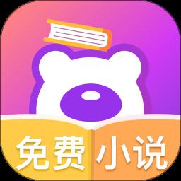 布偶免费小说软件v2.0.9 安卓版