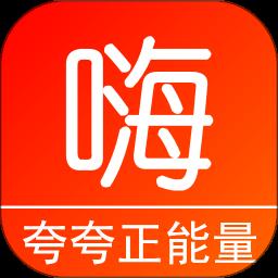 夜鱼嗨吧app v2.1.0 安卓版