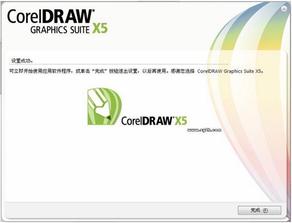 coreldraw x5正式版