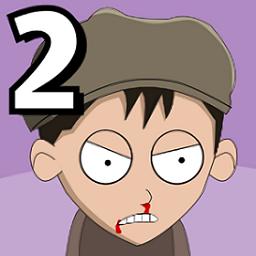 约翰尼博纳瑟拉的复仇2汉化破解版 v1.0.4 安卓版