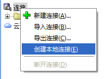 oracle12c客户端