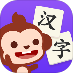 多多学汉字app v1.2.0.2 安卓版