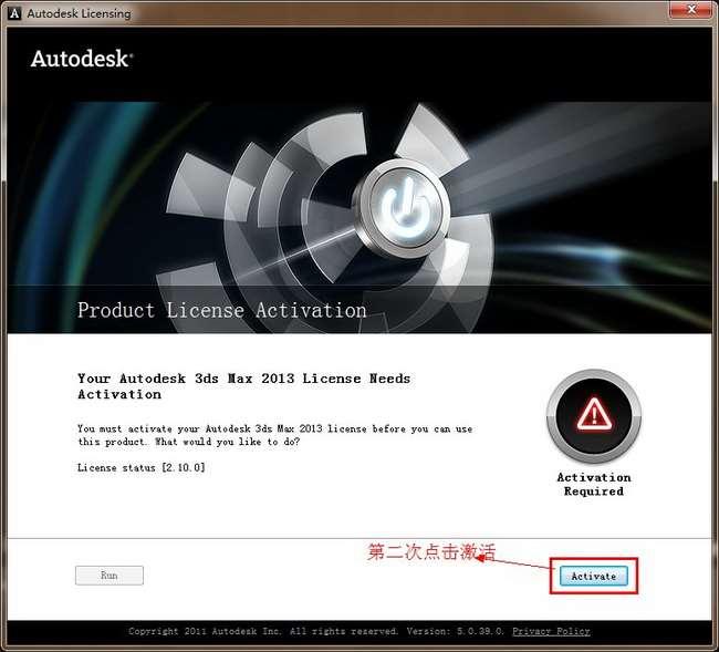 3dmax2013免费版