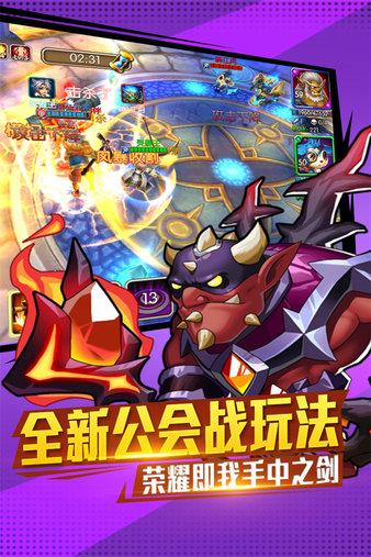 佣兵冲冲冲手游最新 v1.2.10 安卓版
