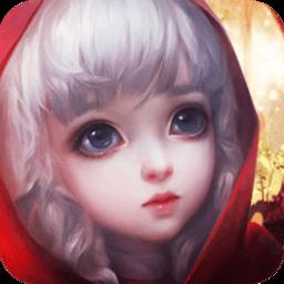 小红帽无限金币版 v1.0.4 安卓版