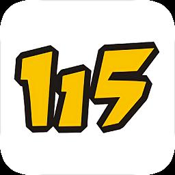 115游戏盒子手机版 v1.2 安卓最新版