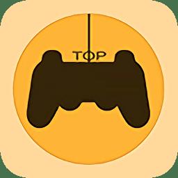 uu游戏盒子官方版 v1.0.0 安卓最新版