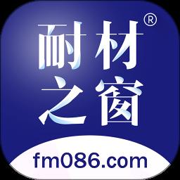 耐材之窗app