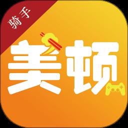 美�D�T手最新版 v1.0.0 安卓版