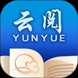 云阅文学手机版 v2.1.0 安卓版