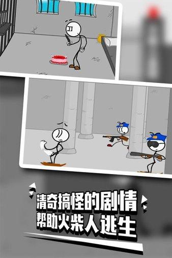 火柴人越狱2官方版 v1.0.0 安卓版