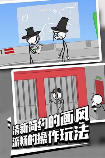 火柴人越狱2游戏