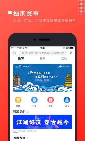 马拉马拉官方app手机版
