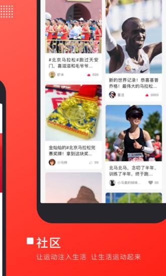 马拉马拉app v3.5.1 安卓版