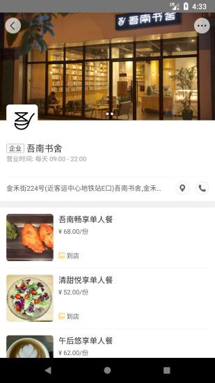 YOU选app v3.5.2 安卓版