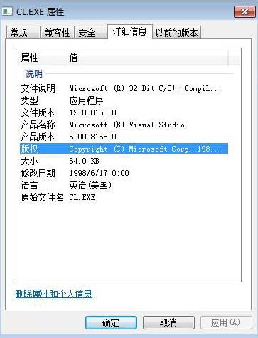cl.exe单文件 官方版