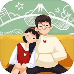 旅行串串手游v1.0.3 安卓版