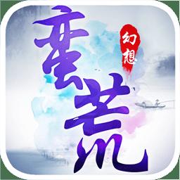 蛮荒幻想手游 v1.1.1 安卓版
