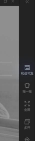 王者荣耀pc官方版