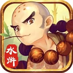 水浒豪侠手游 v1.9.5 安卓官方版