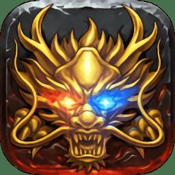 皇途霸�I成��版 v2.1.8 安卓版