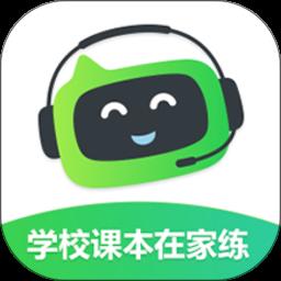 etalk易课英语app v3.10.18 安卓版