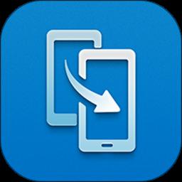 手机克隆appv9.1.0.318 安卓